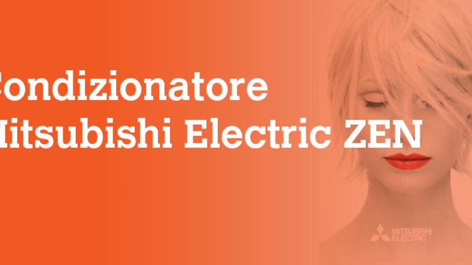 condizionatore-mitsubishi-z